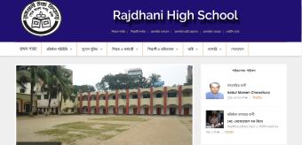 School & College Management System
